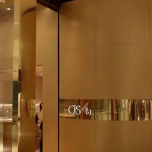 CiS Joias comemora 9 anos com lançamento de nova coleção