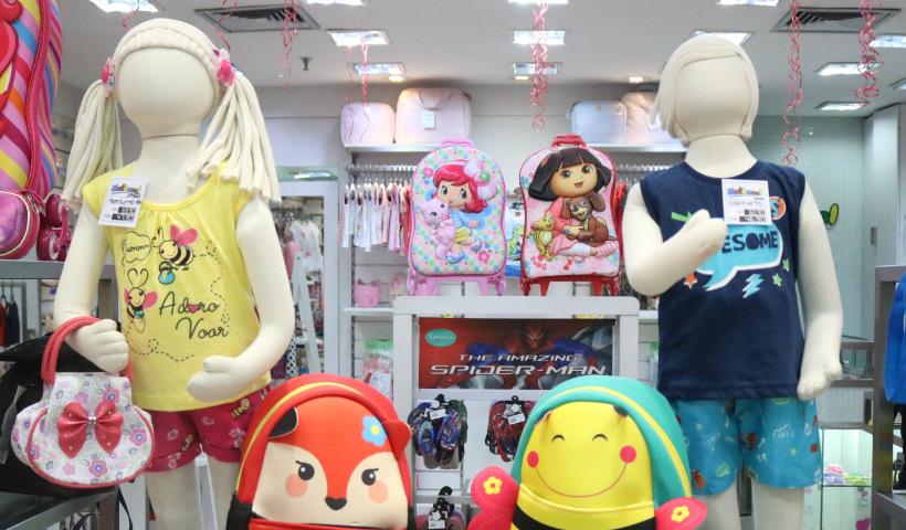 O mundo de produtos infantis encontrados na Malhasol