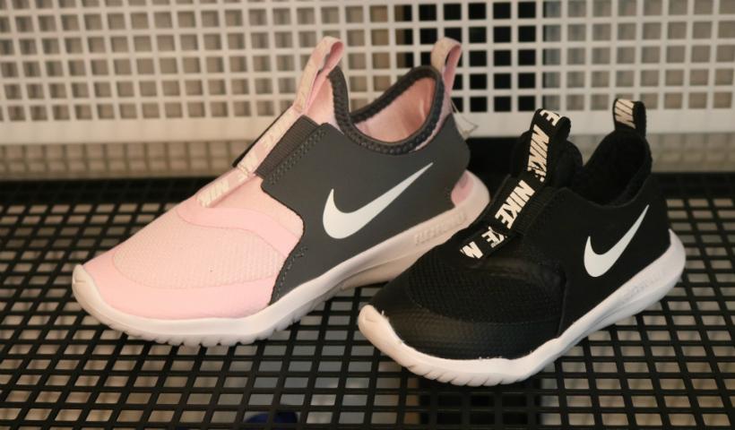 Magic Feet: lançamento da Nike para as crianças