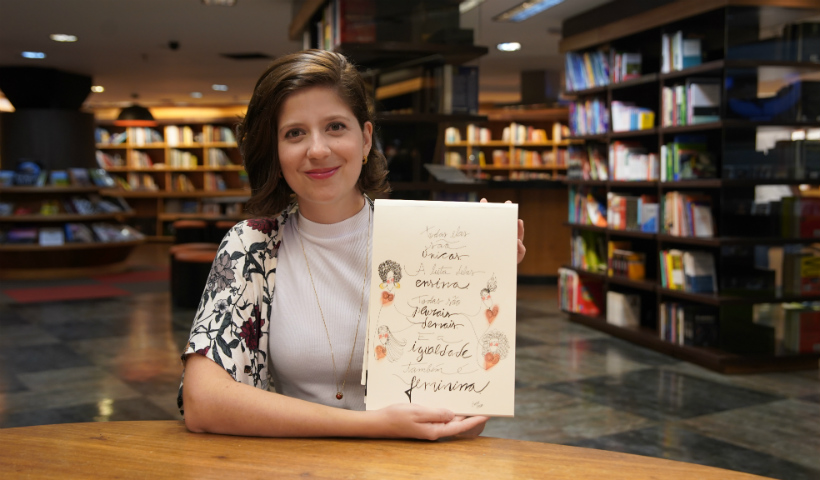 #TBT: redescubra a poesia visual de Clarice Freire